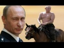 فلاديمير بوتين حقائق ومعلومات مثيرة لا تع