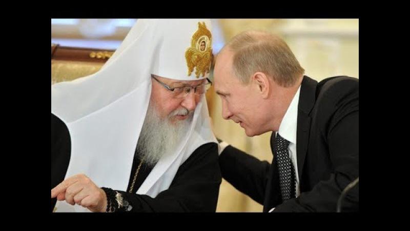 Патриарх Кирилл взболтнул лишнего. Русские живут лучше Испанцев!