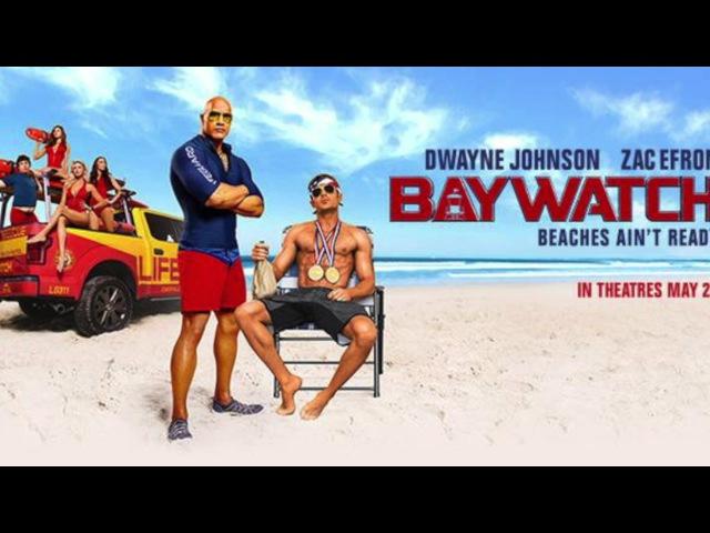 Baywatch - Gasolina