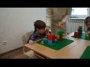 Полезный конструктор! Занятия Легоконструирование. Никите 2,5 года. Лего для детей.