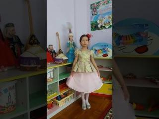Оспанова Лаура Армановна
