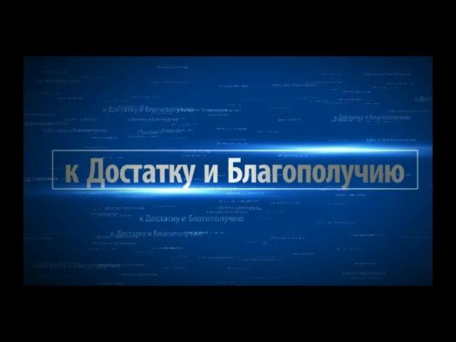 БЛАГОТВОРИТЕЛЬНЫЙ ПРОЕКТ GMMG смотреть онлайн без регистрации