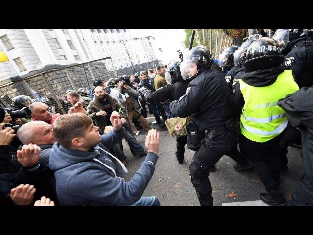 В Киеве протестующие устроили потасовку с полицией | НОВОСТИ