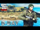 OMAHA BEACH IN GTA ONLINE 2 NEW! (D-DAY)