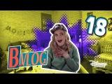Monica Chef - B-VLOG il canale di Barbara - Quante emozioni per Monica!