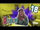 Monica Chef - B-VLOG: il canale di Barbara - Quante emozioni per Monica!