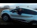 Renault Kaptur HSA Система помощи при трогании на подъёме