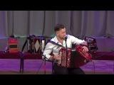 Первый всероссийский фестиваль любителей гармони! Гармонь для всех.(2 часть).