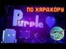 [Purple Heart] Мини обзор на игру от Artalasky