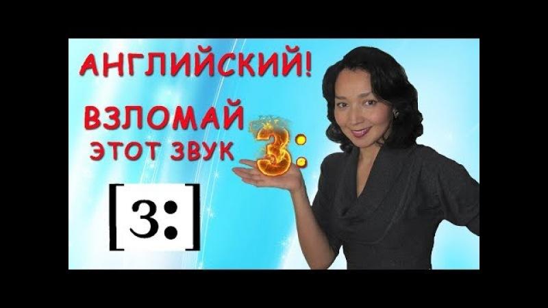 Научимся произносить правильно цифры 13, 30, 33
