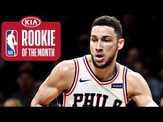 Ben Simmons | Rookie of the Month | January 2018 #NBANews #NBA #BenSimmons #76ers
