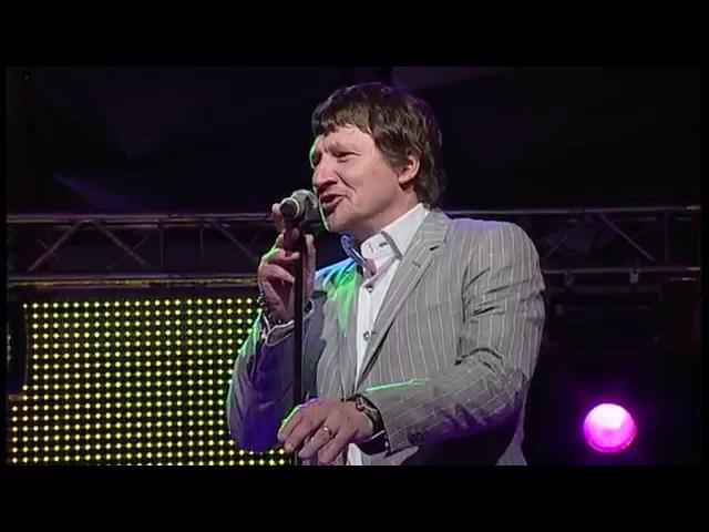 Посторонним воспрещен вход - Сергей Вольный Юрмала Шансон 2014