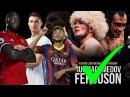 ЛУЧШИЕ ФУТБОЛИСТЫ БОЛЕЮТ ЗА ХАБИБА НУРМАГОМЕДОВА ! БОЙ ПРОТИВ ТОНИ ФЕРГЮСОНА НА UFC 223 !
