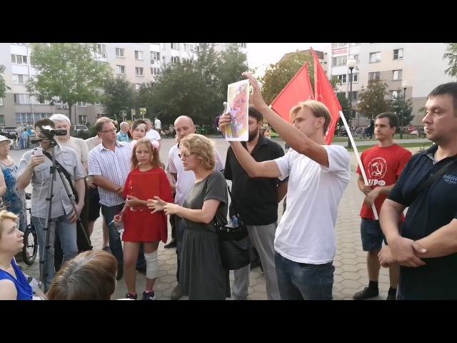 Встреча депутата Екатерины Нарцис и директора совхоза им Ленина Павла Грудинина с видновчанами