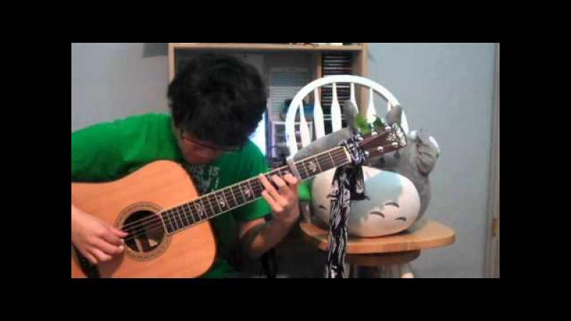 Joe Hisaishi - Legend of Ashitaka/Ashitaka's Theme - Princess Mononoke (guitar cover)