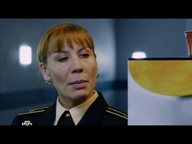 Морские дьяволы Смерч 1 сезон 7 серия В лесу