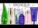 Уход за кожей Покупки косметики с Алиэкспресс Bioaqua