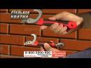 Ключи Стальная Хватка универсальный многофункциональный гаечный ключ трубный газовый