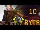 UNDERTALE RYTP-МОНТАЖ №10 : Азгор ссыт на свои цветы