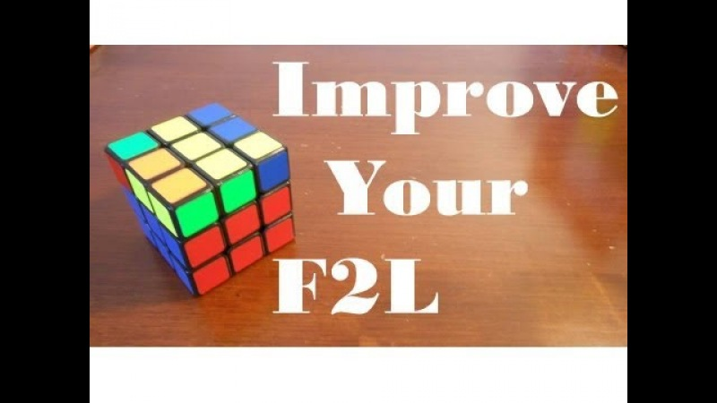 5 Steps to Improve Your F2L
