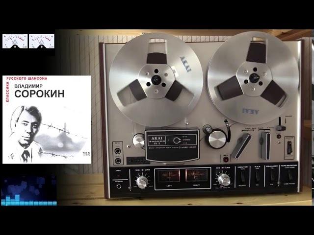Владимир Сорокин На Молдаванке Концерт с ВИА Карусель 1981