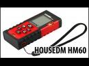 Рулетка больше не нужна HouseDM HM60 - лазерный дальномер из AliExpress