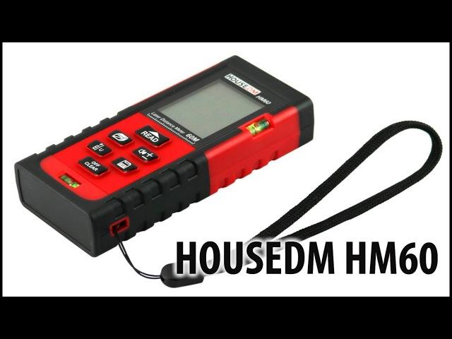 Рулетка больше не нужна? HouseDM HM60 - лазерный дальномер из AliExpress