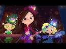 Сказочный Патруль Сюрприз для Алёнки Песня из 10 серии Большой день мультики для детей