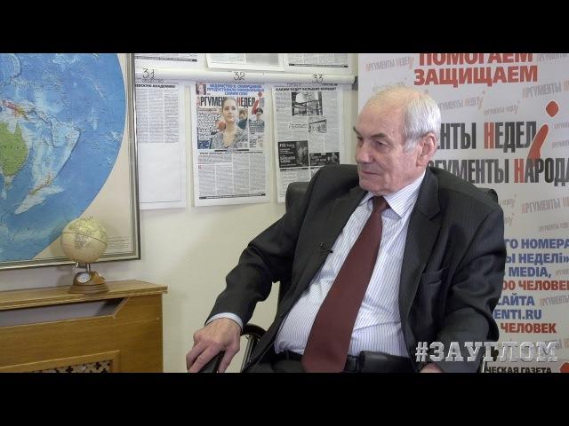 Генерал Ивашов об оружии возмездия Путина