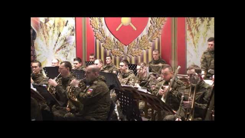 Военный оркестр Московского гарнизона, готовится к смотру-конкурса