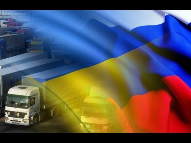 Украина осознала бессмысленность экономической ориентации на Европу