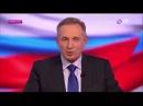 Филин В.И.: Вопрос к ЦИК - из каких фондов идёт оплата за рекламу и за поездки Путина?