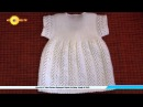 Kısa Kol U Yaka Etekten Başlamalı Robalı Kız Bebe Yeleği 4K UHD