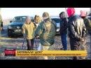 Затримали організатора приватного кордону на Закарпатті