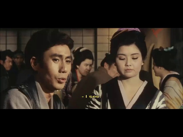 Bloody Shuriken aka Akai Shurikan 1965 Raizo Ichikawa