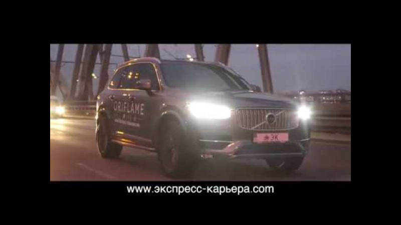 Volvo new MUSIC