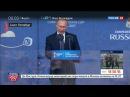 Новости на «Россия 24» • Россияне начали домашний Кубок конфедераций с победы