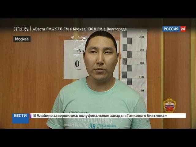 Новости на «Россия 24» • Вандал повредил в Москве памятник