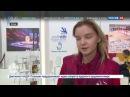 Новости на «Россия 24» • Сезон • ВФМС: молодежь Татарстана делится своими достижениями