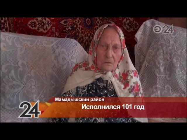 Жительница Мамадышского района в 101 год читает без очков и ходит за водой с коромыслом