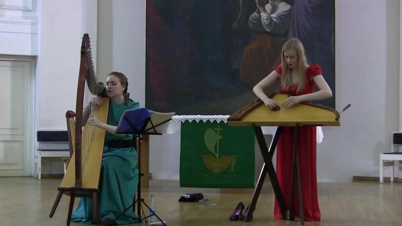 Гусли - Ольга Глазова, Арфа - Вероника Вишневская - концерт в Соборе _ Gusli Olg