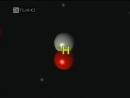 1995 Вселенная За горизонтом Адаптация Космология - 2026