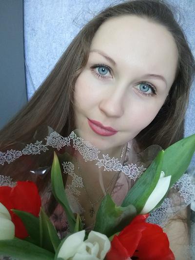 Анастасия Дунаева