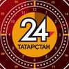 Новости Татарстана-24