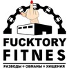 FACTORY FITNES ВДНХ