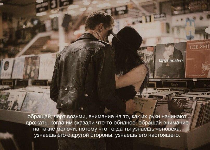 Katya Katya | Новокузнецк