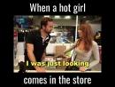 Когда в магазин зашла горячая красотка...
