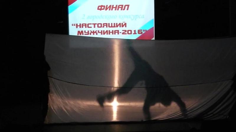 Визитка ППФ. Финал конкурса Настоящий Мужчина 2016