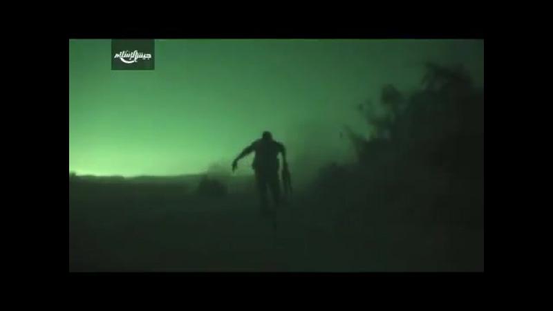 Ночь на 5 октября 2017 г. Повстанцы штурмуют позиции армии Асада в Восточной Гуте