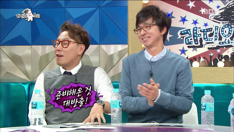 [RADIO STAR] 라디오스타 - Seul-ki showed her power dance 20150930 кфк